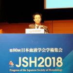 骨髄不全症の診断に網羅的遺伝子解析が有用~日本血液学会総会の報告から~