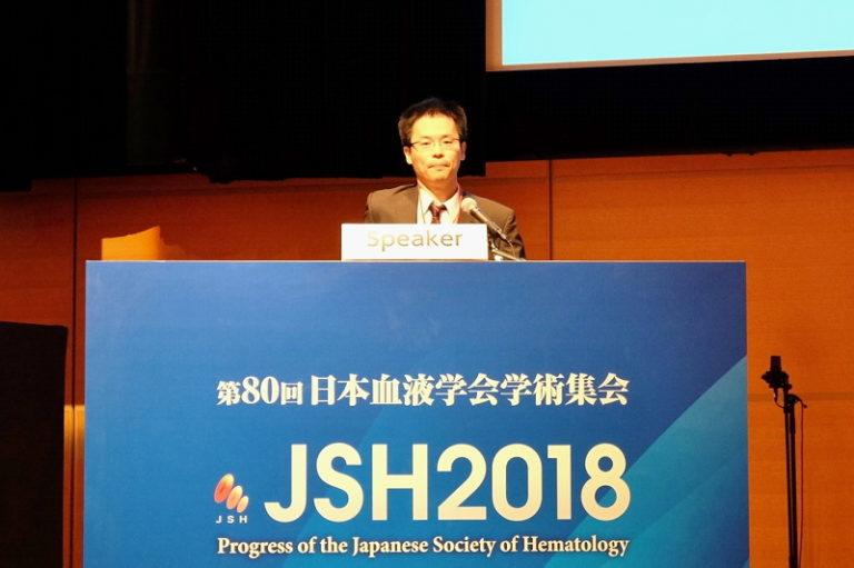 第80回日本血液学会 名古屋大学医学部附属病院 講師 村松秀城