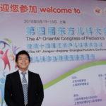 【参加報告】第5回 アジアン小児がんコンソーシアム