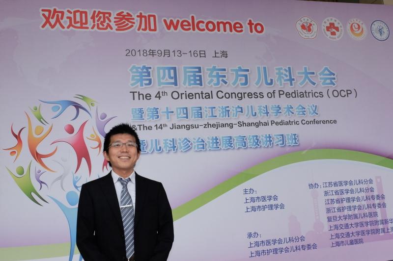 第5回 アジアン小児がんコンソーシアム参加報告 名古屋大学 小児科 濱田太立