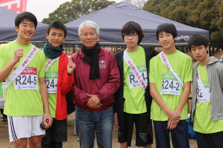 協和グループ主催のチャリティーマラソン大会に参加