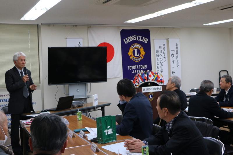 豊田東名ライオンズ定例会にて講演