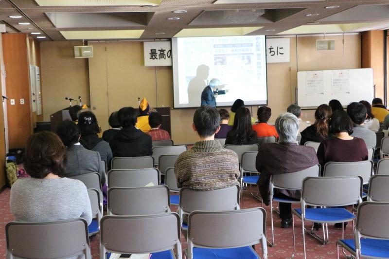 東浦ライオンズクラブ主催「小児がんを考える講演会」