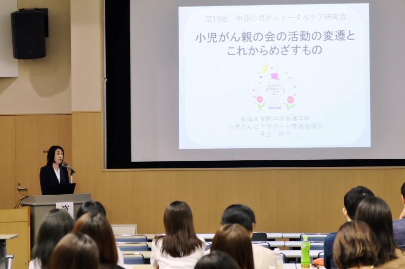 東海大学医学部看護学科 教授 井上玲子先生
