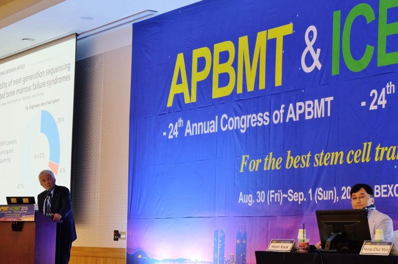 遺伝子治療が本格化-第24回APBMT年次集会に参加