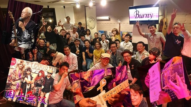 【バーニーな夜】岡崎のライブバーにてチャリティライブを開催