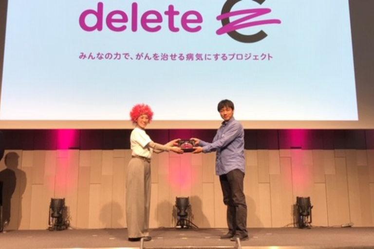 特定非営利活動法人deleteCのプロジェクトに協力/名古屋大学/名古屋小児がん基金