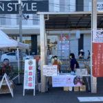 豊田シニアライオンズクラブ様:募金活動