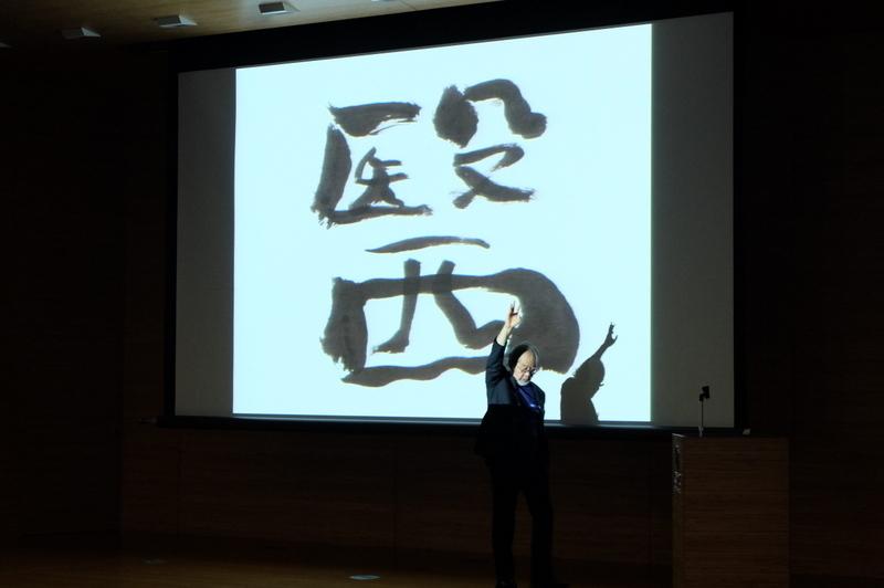 鎌田實先生:名古屋小児がん基金設立記念講演会
