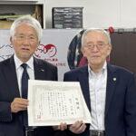 名古屋イーストライオンズクラブから寄付金をいただきました