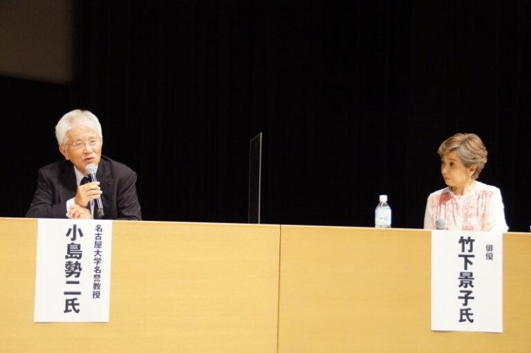保団連医療研究フォーラムで、理事長小島勢二が講演しました